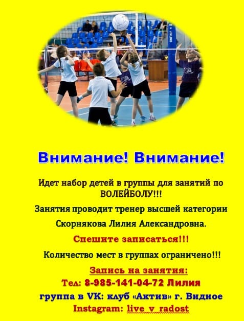 Voleyball new